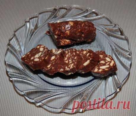 Шоколадная колбаска   В поисках вкуса