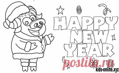 """Year of the Ox Colouring Page. Print Ox New Year 2021 – """"Kids Online"""" – children's development, education and entertainment"""