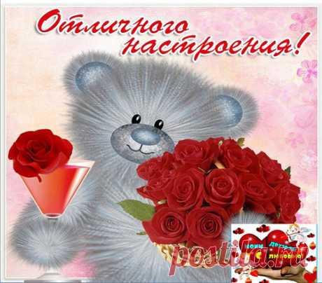 ElenaPopova123456 — альбом «Друзьям / ДРУЗЬЯМ» на Яндекс.Фотках