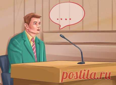 Свидетель – кто такой, каков его процессуальный статус и полезные советы, как вести себя на допросе Приветствую вас, мои дорогие читатели!Огромная просьба к вам поставить лайк и оставить свой комментарий под данной статьей, ваше мнение ...