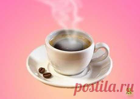 Завариваем горячий кофе в Фотошоп В этом уроке Вы узнаете, как получить эффект дыма без использования кистей.