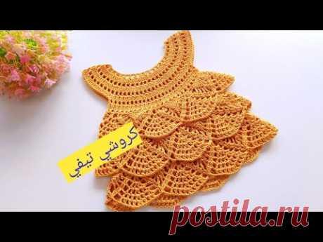 كروشيه فستان طبقات صيف 2021  أنيق سهل للمبتدئين crochet dress  فستان كروشيه للاطفال