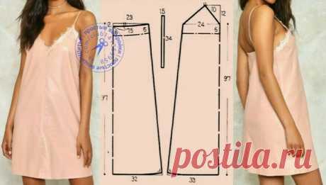Платье в бельевом стиле, выкройка на размер 44-46 (рос.). #простыевыкройки #простыевещи #шитье #платье #комбинация #выкройка