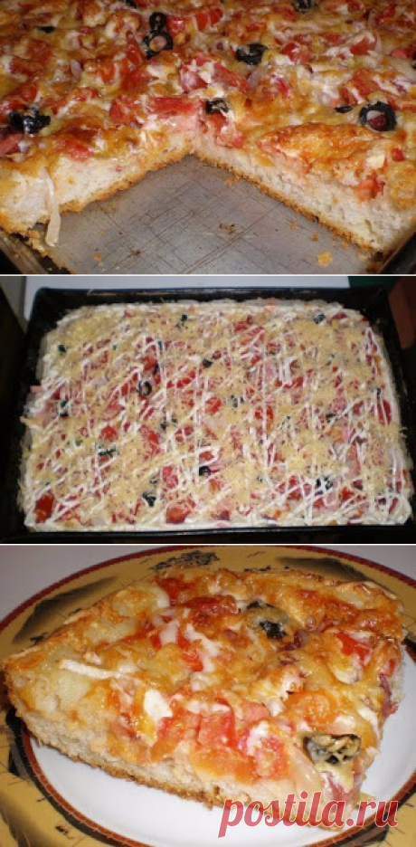 The most tasty recipes: The most tasty pizza