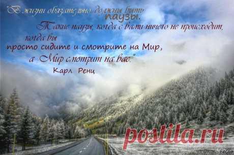 Умм...глоток свежего воздуха)))