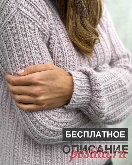Жемчужный свитер