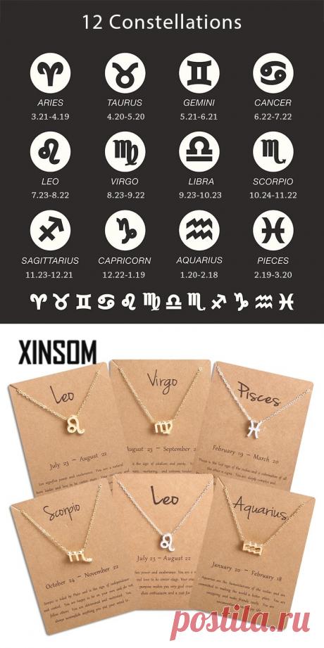Ожерелья XINSOM из нержавеющей стали Sodiac для женщин и мужчин, колье с гороскопом 12 знаков зодиака, созвездий, модные ювелирные изделия в подарок