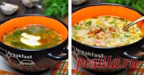 Легендарный суп «Чехословацкий» ....