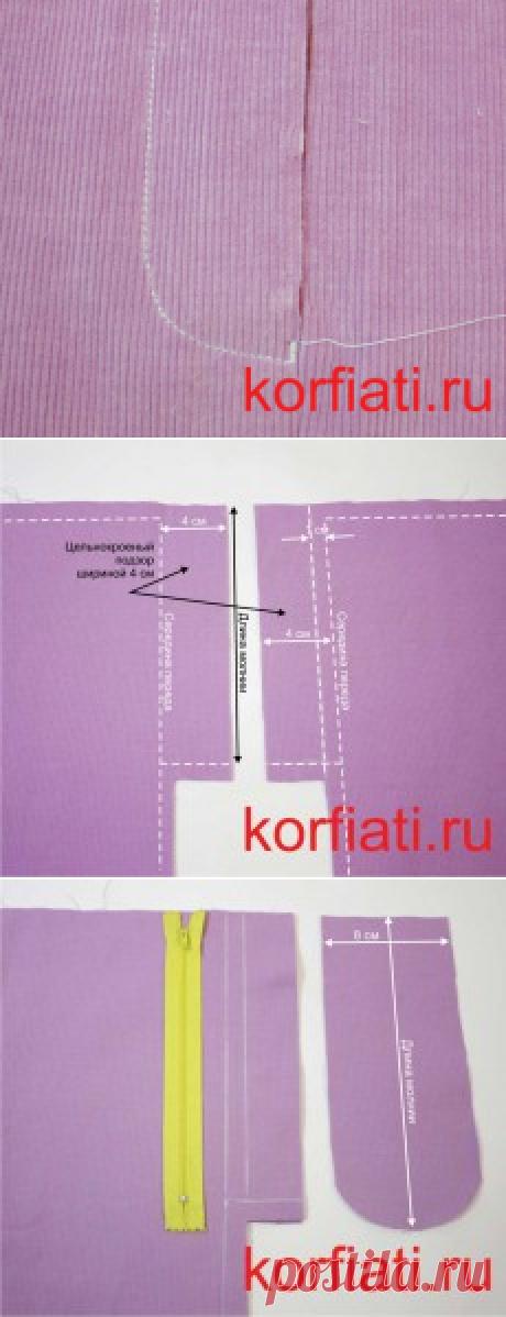 Как вшить молнию в брюки - мастер-класс А. Корфиати