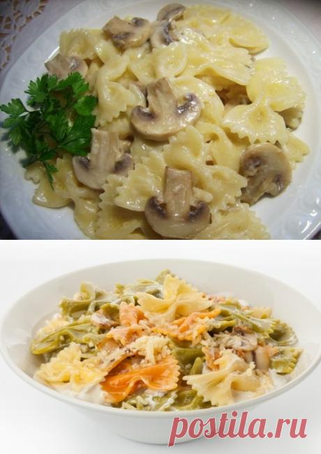 Фарфалле в сырно-сливочном соусе — Кулинарная книга - рецепты, фото, отзывы