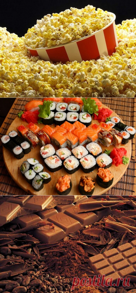 «Вредные продукты», которые на самом деле приносят огромную пользу здоровью