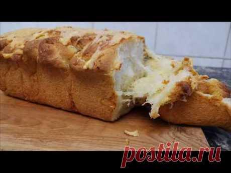 Сливочно-молочный хлеб с сыром и чесноком. Муж требует печь его теперь каждый день! - YouTube