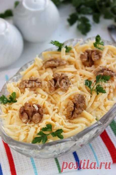 Салат «Нежность» — классический рецепт с черносливом и грецкими орехами | Волшебная Eда.ру