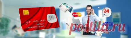 Сервис информирования о займах, кредитах, банковских картах