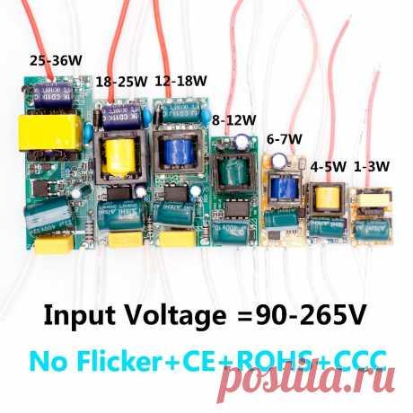 Светодио дный 1 36 Вт светодиодный драйвер вход AC85 265V питание встроенный постоянный ток 300mA осветительные трансформаторы для DIY светодио дный лампы купить на AliExpress