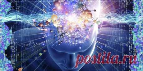 (+2) Как сознание управляет материей : Психология : Мир женщины : Subscribe.Ru