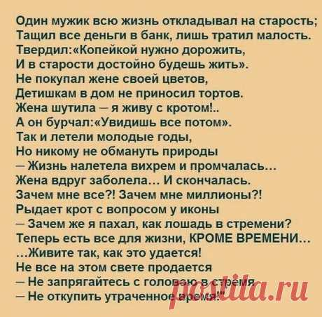 Рассказы ,притчи   Записи в рубрике Рассказы ,притчи   Дневник Yuriy -Dudanov SU