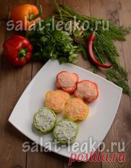 "Закуска из перца ""Светофор"" - фото-рецепт"