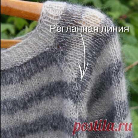 Простой способ вязания свитера | Вязалочка | Яндекс Дзен