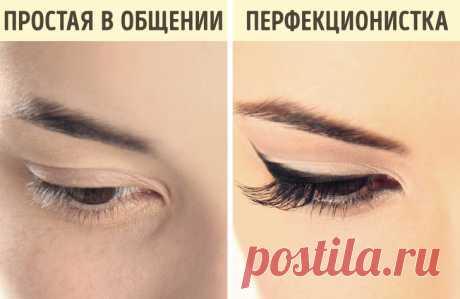 Что можно узнать о женщине, посмотрев на её макияж / Все для женщины