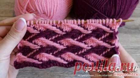"""Плотный двухцветный узор спицами """"Плетёнка"""" Вязаные узоры спицами бывают очень похожи на тканые. Данный узор вяжется с помощью протяжек по лицевому полотну рабочей нити. Благодаря этим переплетениям получается плотный фактурный узор."""