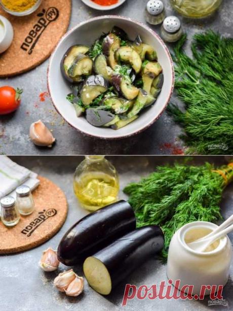 Баклажаны с чесноком и укропом | Вкусные кулинарные рецепты