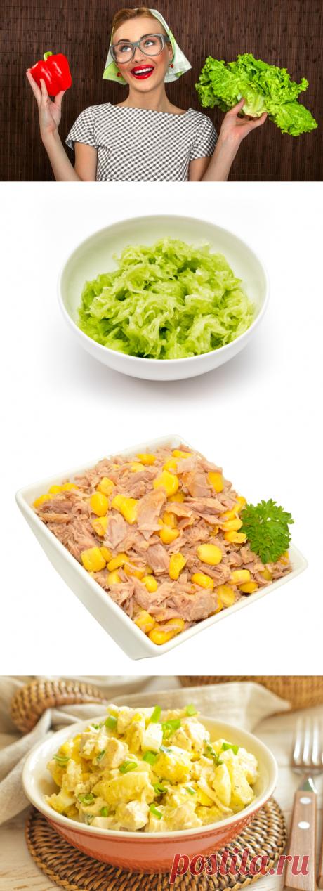 Как сделать вкусный салат из двух ингредиентов? | Еда и кулинария