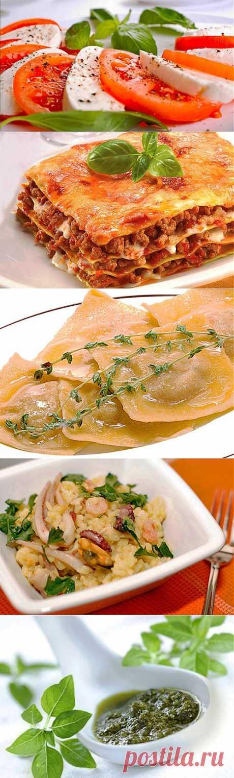 Блюда итальянской кухни - самой популярной в мире.