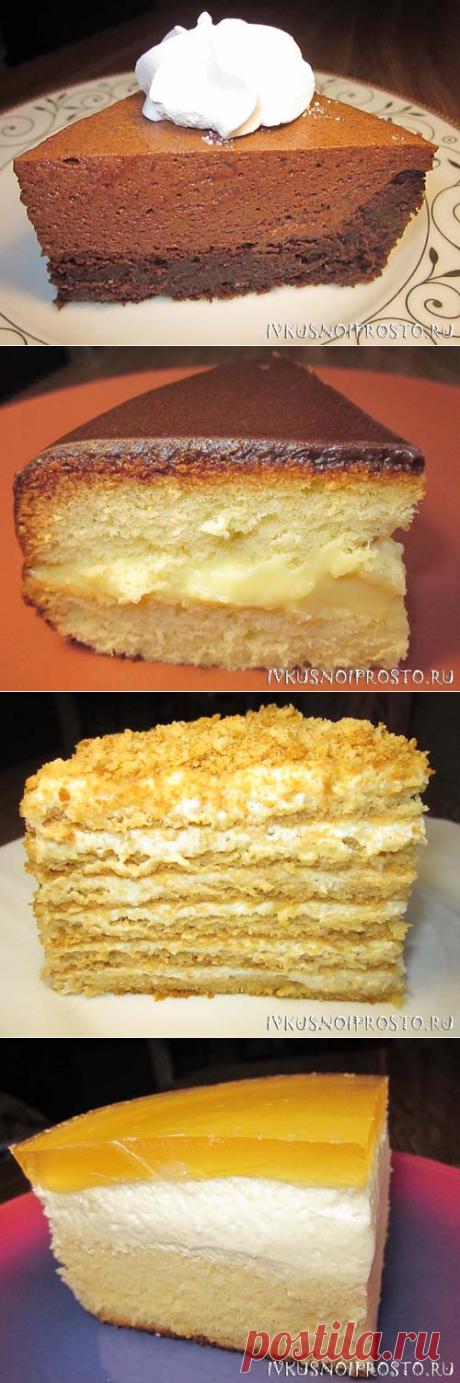 Торты И Пирожные   И вкусно и просто