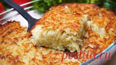 Картофельный кугель. Недорогое блюдо из картофеля, не зря говорят, чем проще тем вкуснее
