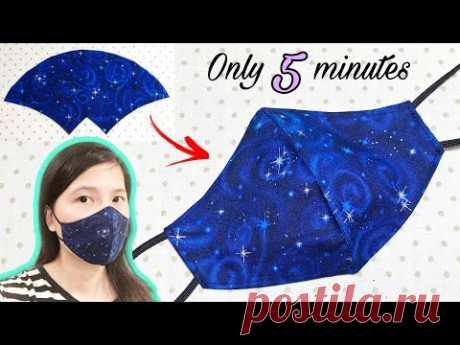 На пошив простой маски нужно всего 5 минут   Учебник по шитью маски для лица