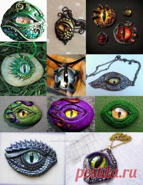Как сделать глаз дракона — СВОИМИ РУКАМИ — Handmade идеи для рукодельниц —