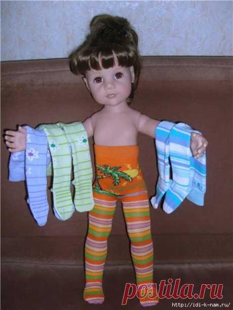 Колготки для кукол своими руками