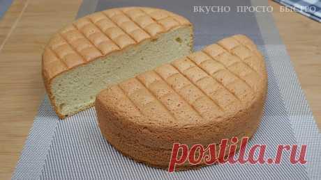 Идеальный бисквит, который никогда не опадает. Бисквит Кастелла