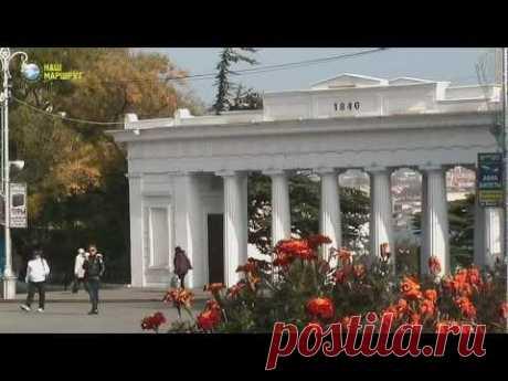Севастополь, взгляд через столетия. Графская пристань. - YouTube