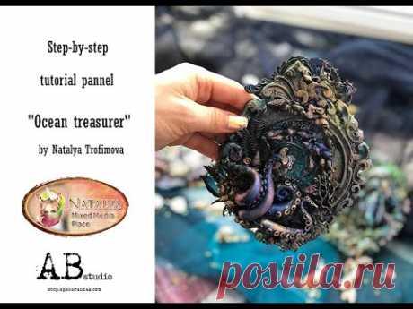 "Tutorial on creating a mini-panel ""Ocean treasurer"""