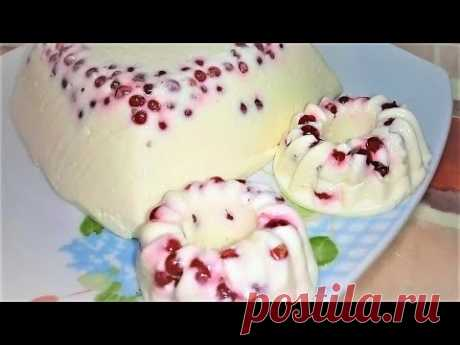 Десерт Который Можно Проглотить Вместе с Языком! Невероятно Вкусный БЛАНМАНЖЕ Тает во рту