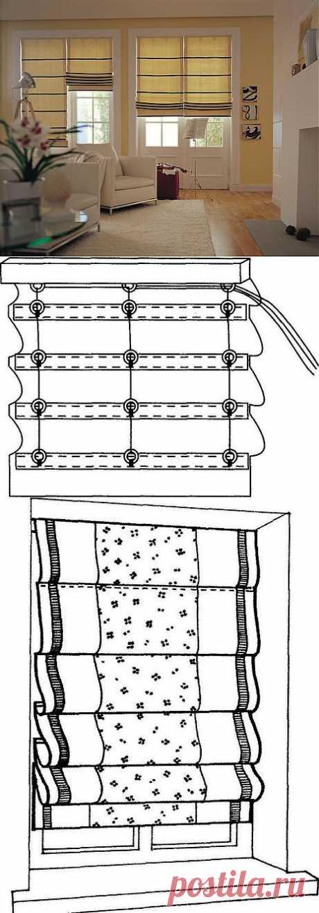 Как сшить римскую штору своими руками | СВОИМИ РУКАМИ