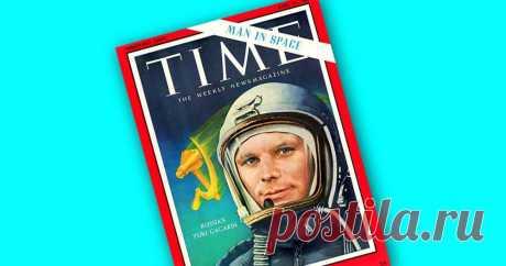 Вот что писали в разных странах о полетах в космос Гагарина и Леонова Западные газеты назвали Леонова «космическим акробатом».