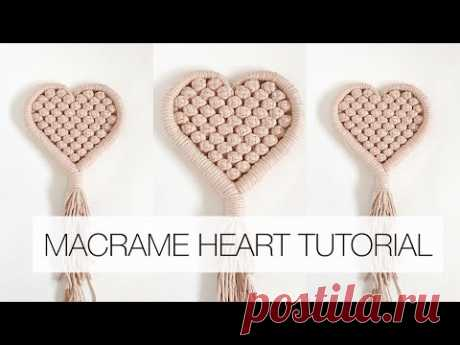 DIY: MACRAME HEART | BERRY KNOT HEART | MACRAME FOR BEGINNERS | STEP BY STEP