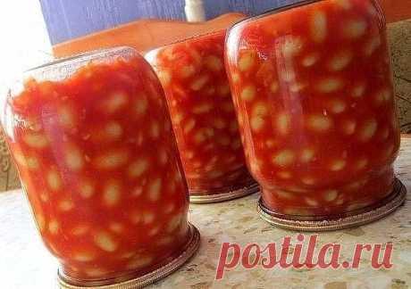 Фасоль в томате   Нам необходимо:   Фасоли - 1 кг замочить на сутки в воде комнатной температуры  помидоров - 4 кг перекрутить на мясорубке  лука - 1 кг нарезать полукольцами  растительного масла -350 г  сахара - 350 г  соли - 3 ст ложки  1 горький перец (перекрутить)  1 головку чеснока (выдавить)   Варим всё, кроме фасоли, 40 минут. Затем отправляем фасоль и варим до готовности фасоли. В конце варки добавляем горький перец. Раскладываем по банкам, стерилизуем 15 минут после закипания.