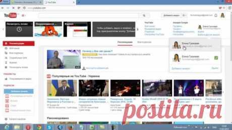 Как загружать видео с Ютуб и на Ютуб - Яндекс.Видео