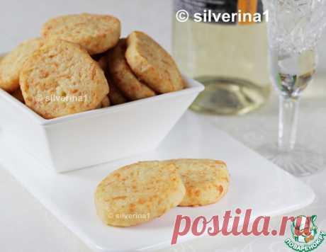Коктейльное сырное печенье – кулинарный рецепт