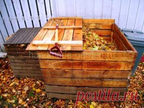 Опавшая листва – хороший материал для получения компоста