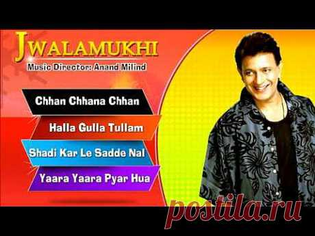 ▶ Jwalamukhi - All Songs - Mithun Chakraborty - Mink - Poornima - Abhijeet - Sonu Nigam - YouTube