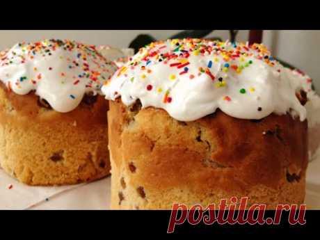 La Rosca de Pascua de casa De Pascua del (Ácido paraminosalicílico) Receta De abuela | Russian Easter Bread Recipe, English Subtitles