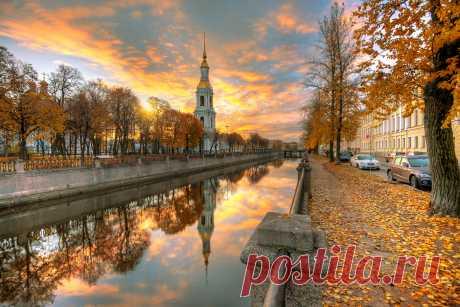 Осень… — National Geographic Россия Санкт-Петербург. Крюков канал…
