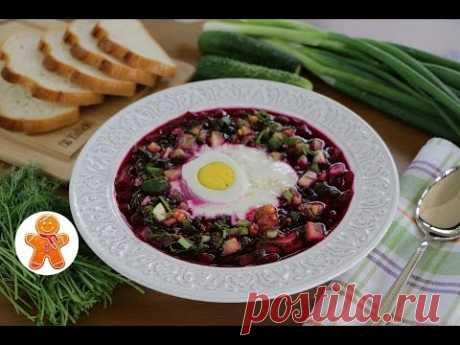 Beetroot soup (Holodnik)