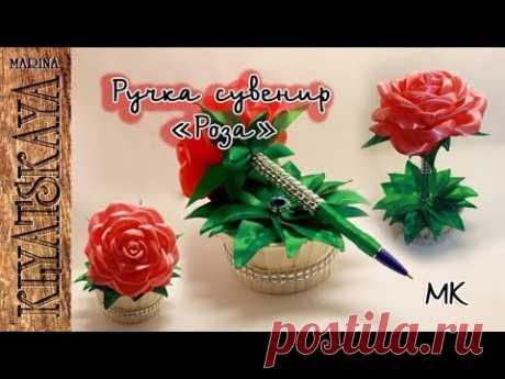 Suvenir\/(ENG SUB))\/Souvenire pen handle \/ Wedding accessories of Marina Klyatskaya