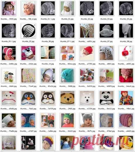 Подарок для рукодельниц!!! 200 шапочек для малышей с описанием!!! — Сияние Жизни
